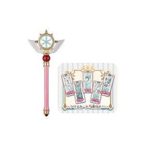 新品おもちゃ 夢の杖&クリアカード 「カードキャプターさくら」|suruga-ya