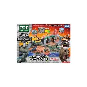 新品おもちゃ 探検!ジュラシック・ワールド 「アニア」|suruga-ya