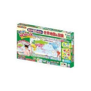 中古おもちゃ スイスイおえかき 答えがでてくるポスター 世界地図&国旗