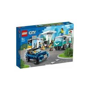 新品おもちゃ LEGO ガソリンスタンド 「レゴ シティ」 60257