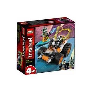 新品おもちゃ LEGO コールのアーススピードカー 「レゴ ニンジャゴー」 71706の商品画像|ナビ