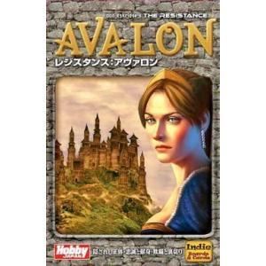 新品ボードゲーム レジスタンス:アヴァロン 日本語版 (The Resistance: Avalon)|suruga-ya