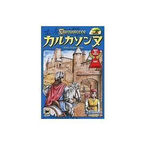 中古ボードゲーム カルカソンヌ 日本語版 (Carcassonne)