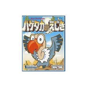 新品ボードゲーム ハゲタカのえじき 日本語版 (Hols der Geier)