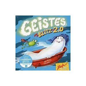 新品ボードゲーム おばけキャッチ2 (Geistes Blitz 2.0) [日本語訳付き]