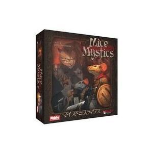 新品ボードゲーム マイス&ミスティクス 日本語版 (Mice and Mystics)