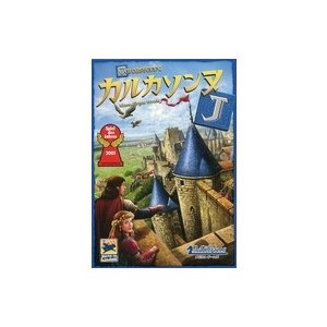 中古ボードゲーム カルカソンヌJ 日本語版 (Carcassonne)
