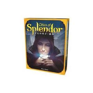 中古ボードゲーム 宝石の煌き:都市 日本語版 (Cities of Splendor)