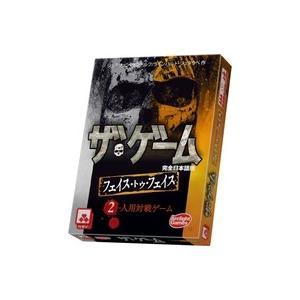 新品ボードゲーム ザ・ゲーム フェイス・トゥ・フェイス 完全日本語版 (The Game:Face ...