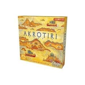 新品ボードゲーム アクロティリ 日本語版 (Akrotiri)