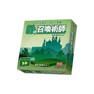 中古ボードゲーム 緑の召喚術師 完全日本語版 (Fast Forward: FESTUNG)