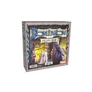 新品ボードゲーム ドミニオン:陰謀 第二版 日本語版 (Dominion: Intrigue 2nd Edition)|suruga-ya