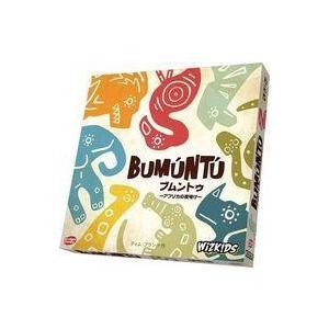商品解説■このゲームは、コンゴに伝わる民間伝承とコンゴ文化をモチーフとした軽量級の戦略ゲームです。 ...