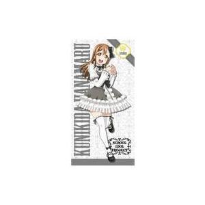 中古タオル・手ぬぐい(キャラクター) 国木田花丸 ゴスロリVer. 120cmビッグタオル 「ラブラ...