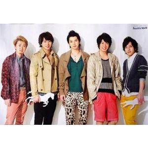 中古ポスター(男性) ポスター 嵐 「ARASHI LIVE TOUR Beautiful World」