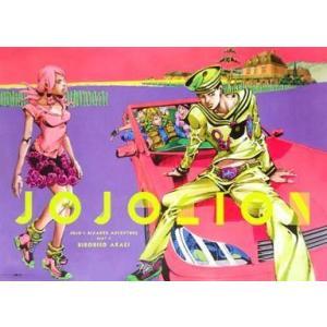 商品解説■こちらの商品は、2012年10月に開催された「荒木飛呂彦原画展 ジョジョ展」の限定グッズで...