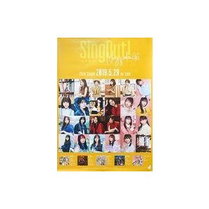 中古ポスター(女性) B2告知ポスター(最新アーティスト写真A) 乃木坂46 「CD Sing Ou...