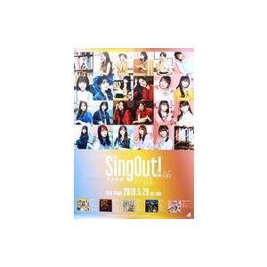 中古ポスター(女性) B2告知ポスター(最新アーティスト写真B) 乃木坂46 「CD Sing Ou...
