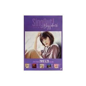中古ポスター(女性) B2告知特製ポスター 中田花奈(乃木坂46) 「CD Sing Out!」 全...