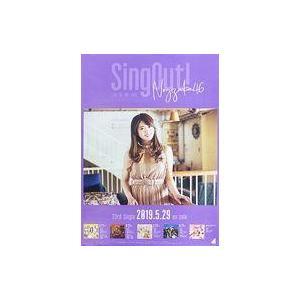 中古ポスター(女性) B2告知特製ポスター 樋口日奈(乃木坂46) 「CD Sing Out!」 全...
