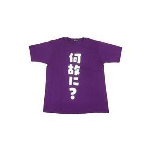 中古Tシャツ(キャラクター) [単品] 幻徳さんTシャツ パープル Lサイズ 「仮面ライダービルド超...