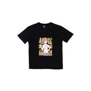 451129600 商品解説■キャラクターがイラストされたTシャツ!  【商品詳細】 サイズ:メンズ...