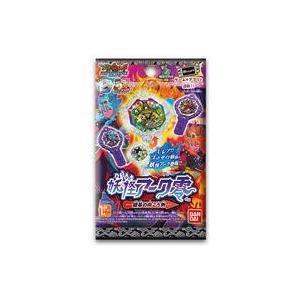新品おもちゃ【ボックス】妖怪ウォッチ 妖怪アーク零〜銀幕の向こう側〜|suruga-ya