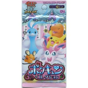 新品トレカ【パック販売】ポケモンカードゲームXY BREAK コンセプトパック ポケキュンコレクション