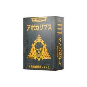 中古ミニチュアゲーム アポカリプス 日本語版 「ウォーハンマー40.000」 (Warhammer ...