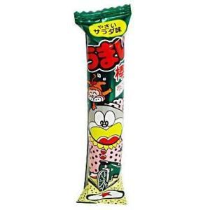 新品スナック菓子 【BOX】 うまい棒 やさいサラダ味 (30個セット)