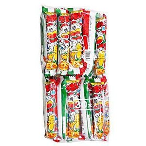新品スナック菓子 【BOX】うまい棒 ピザ味 (30個セット)
