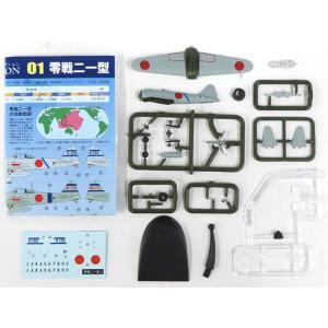 中古食玩 プラモデル 1/144 01A.零戦二一型 台南航空隊V-138 「ウイングキットコレクションvol.1 WWII日本海軍
