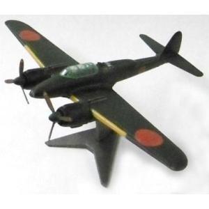 中古食玩 プラモデル 1/144 夜間戦闘機 月光 一一型前期型 第302航