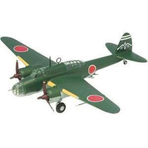 中古食玩 プラモデル 1/144 02 C.九九双軽I型 九九式双発軽爆撃機I型 飛行第8戦|suruga-ya