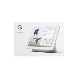 中古スピーカー 7インチスマートホームディスプレイ Google Nest Hub (チョーク) [GA00516-JP]|suruga-ya