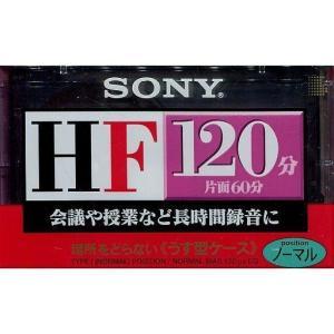 中古家電サプライ SONY カセットテープ HF 120分 NORMAL POSITION|suruga-ya