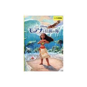 中古アニメ レンタルアップDVD モアナと伝説の海