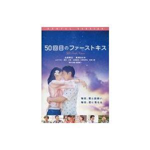 中古邦画 レンタルアップDVD 50回目のファーストキス suruga-ya