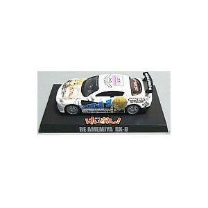 中古ミニカー RX雨宮 RX-8 ホワイト 琴吹 紬 けいおん! 1/64痛車ミニカーコレクション