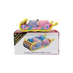 中古ミニカー ジャスミンのフライングカーペット(ピンク×ブルー×イエロー) 「トミカ ディズニービークルコレクション」 東 suruga-ya