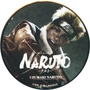 商品解説■「ライブ・スペクタクル NARUTO-ナルトー」公式グッズの缶バッジです。  【商品詳細】...