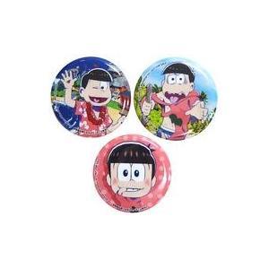 中古バッジ・ピンズ(キャラクター) [単品] おそ松(しま松) 缶バッジ3個セット 「おそ松さん よ...