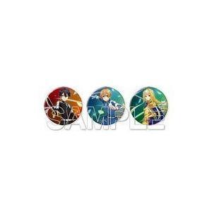 中古バッジ・ピンズ(キャラクター) キリト&アリス&ユージオ メタリックバッジ(3個セット) 「ソー...