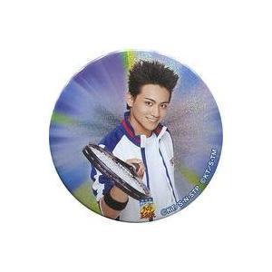 中古バッジ・ピンズ 大久保樹(桃城武) オリジナル缶バッジ 「ミュージカル『テニスの王子様』3rdシ...