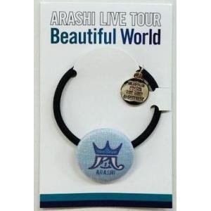 中古アクセサリー(非金属)(男性) 嵐 会場限定ヘアゴム(青) 札幌ドームver. 「ARASHI LIVE TOUR Bea