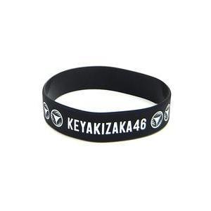 中古アクセサリー(非金属)(女性) 欅坂46 ラバーバンド(ブラック) 「欅坂46 夏の全国アリーナ...
