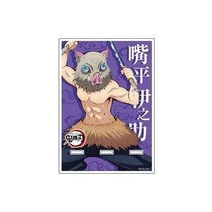 新品モバイル雑貨(キャラクター) 嘴平伊之助 アクリルスマホスタンド 「鬼滅の刃」|suruga-ya