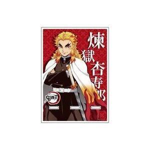 中古モバイル雑貨(キャラクター) 煉獄杏寿郎 アクリルスマホスタンド 「鬼滅の刃」|suruga-ya
