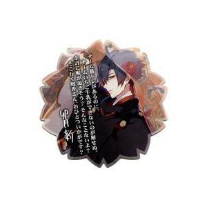 中古紙製品(キャラクター) 卯月新 月花のぞきみくじ 「ツキウタ。」 アニメイトガールズフェスティバ...