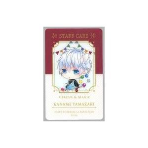 中古キャラカード(キャラクター) 山崎カナメ ID風カード 「スタンドマイヒーローズ in